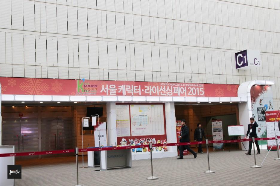 서울 캐릭터 라이선싱 페어 2015 이미지1