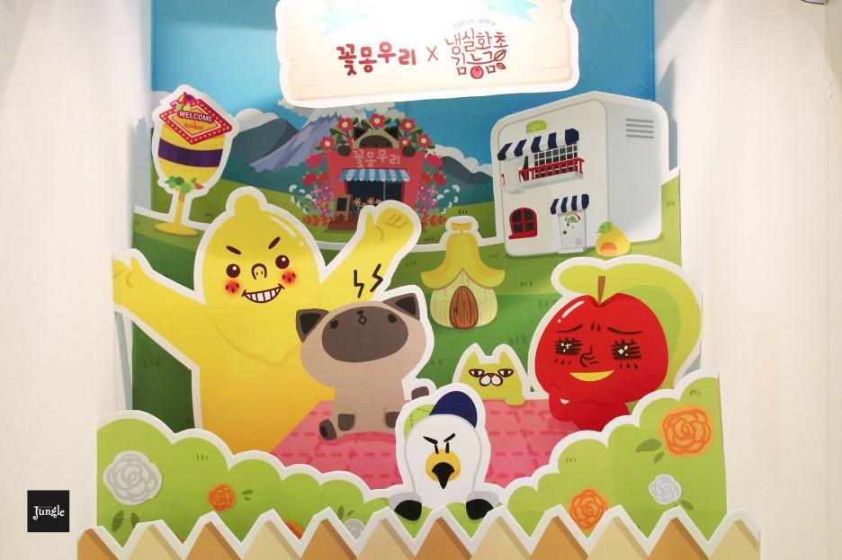 서울 캐릭터 라이선싱 페어 2015 이미지19 - 냉실화초 김능금 & 꽃몽우리