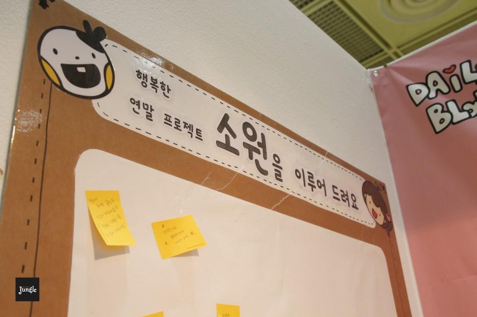 서울 캐릭터 라이선싱 페어 2015 이미지31 - 데일리블라
