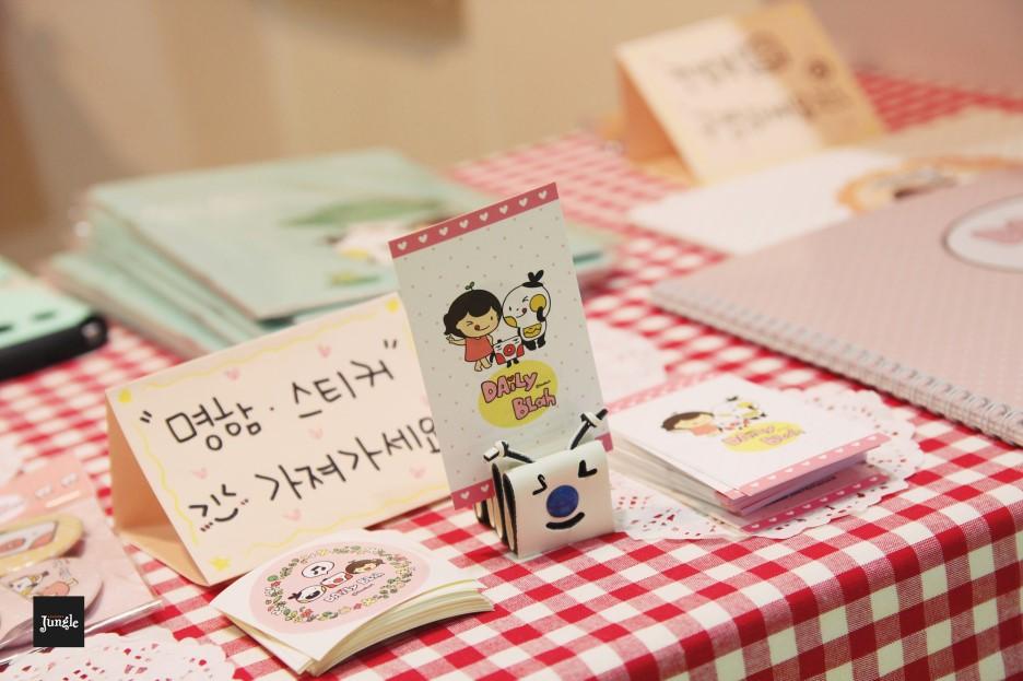 서울 캐릭터 라이선싱 페어 2015 이미지30 - 데일리블라